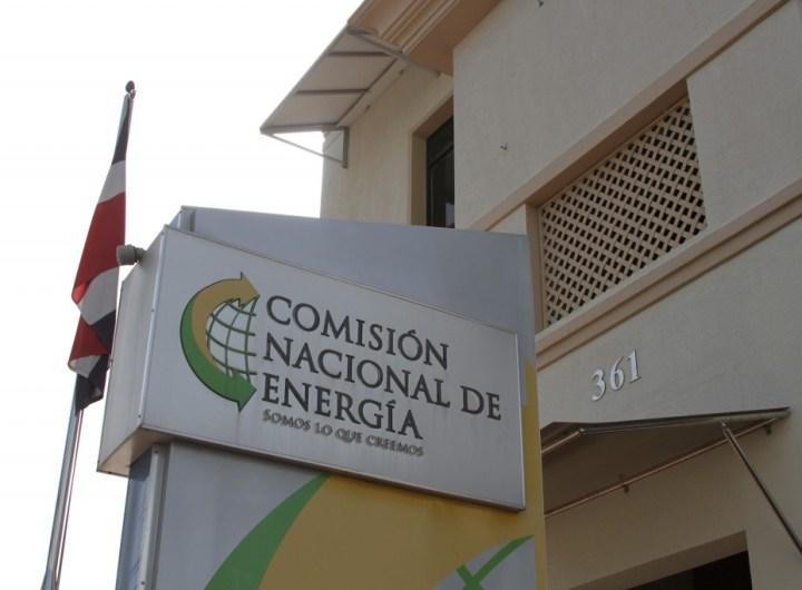 Comisión Nacional de Energía. Sede.