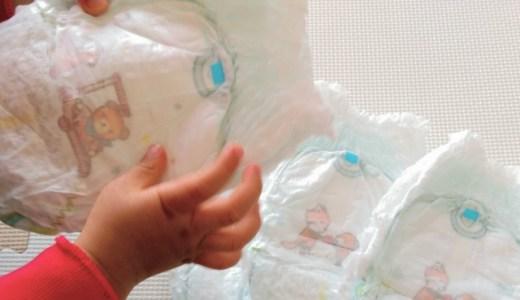 amazonプライムはおむつなど子育てに必需品の節約が可能!