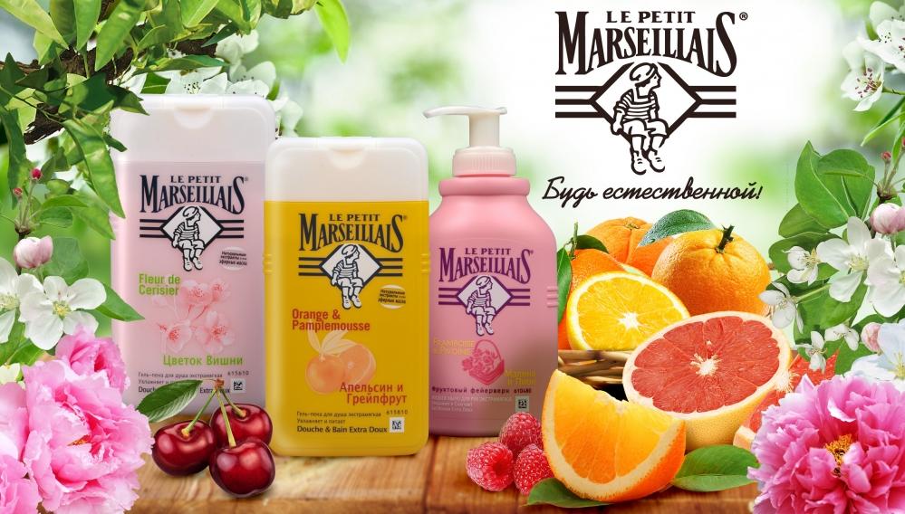 Le Petit Marseillais Body Wash Review - Cherry Blossom