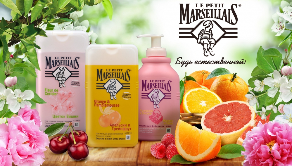 Le Petit Marseillais Body Wash Review - Cherry Blossom