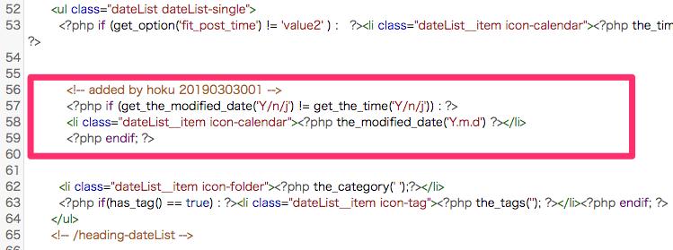 ソースコード例2