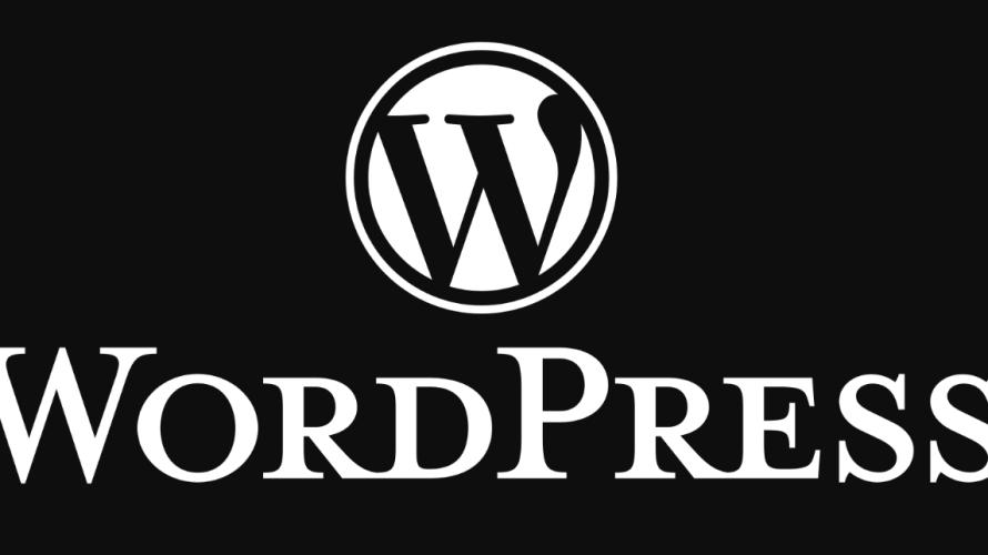 おすすめ!とりあえずインストールしとけばいい、使えるWordPressプラグインのご紹介(2019年最新版)