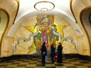 Metro station Novoslabodskaya