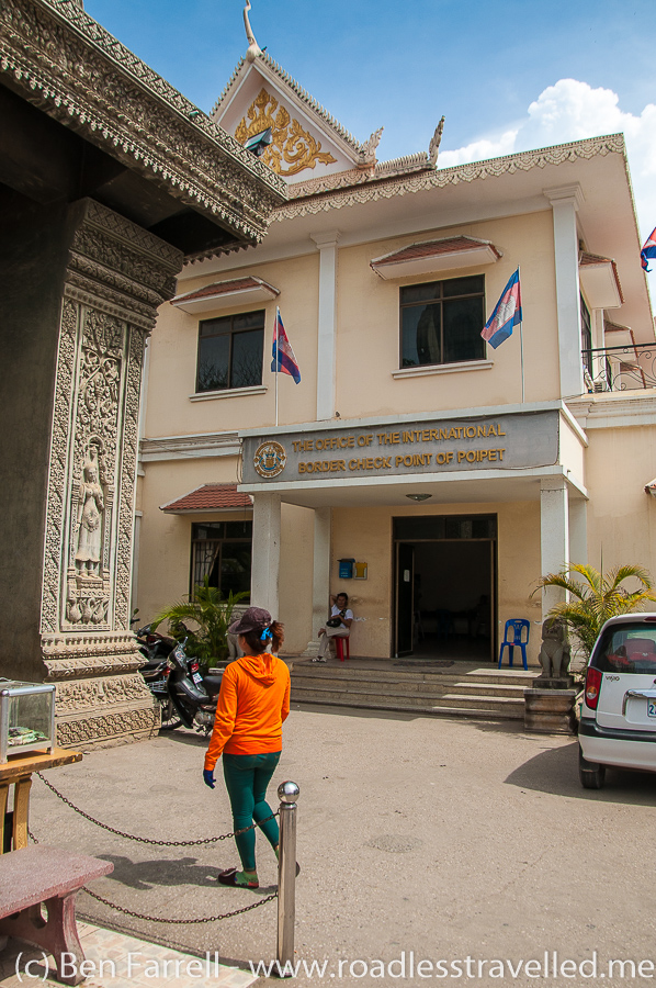 The Cambodian visa building. Enter here to get your visa.