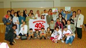 2003年軽井沢ミーティング