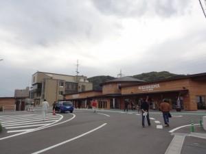 道の駅 和田浦 WA・O