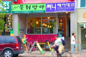 Mul Rae Bang-A Restaurant