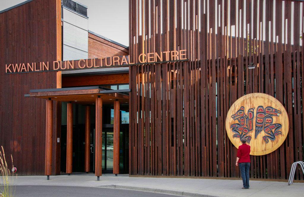 Kwanlin-Dun-Cultural-Centre, Yukon