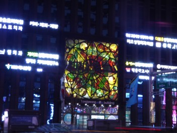 Random pretty stained glass