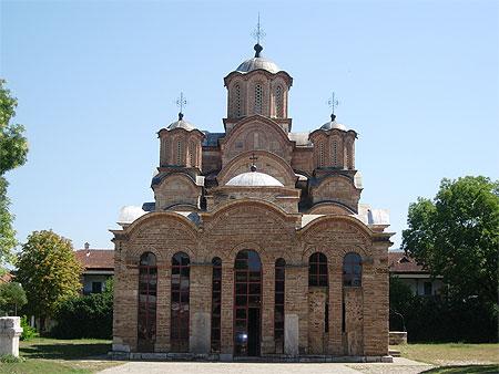 Monastère de Gracanica © Parigino - Routard.com