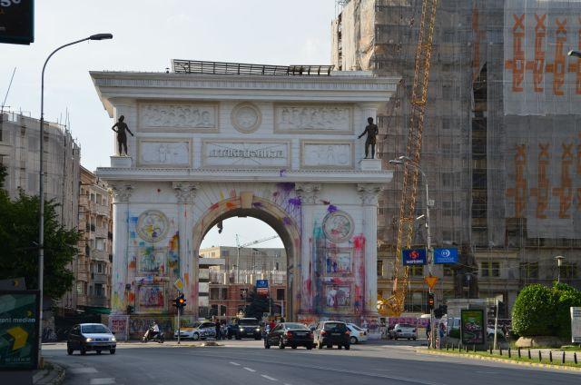 Arc de Triomphe - Skopje (Macédoine)