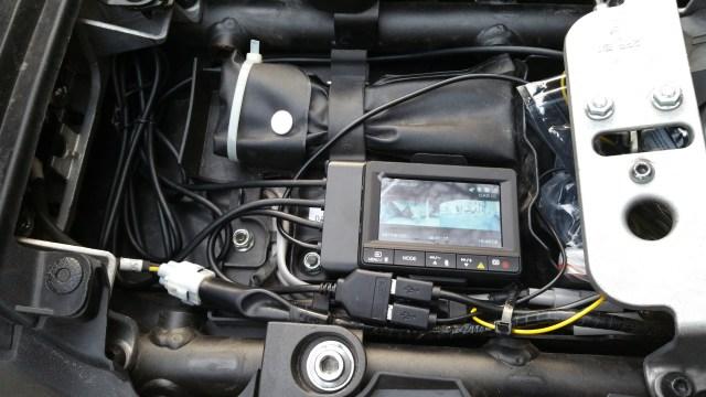 Module LCD monté sous la selle de la Tracer