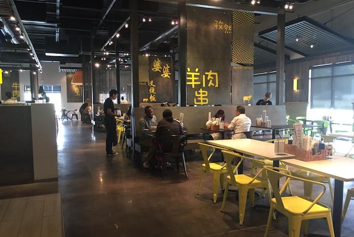 Food Terminal Buford Highway Atlanta Ga Restaurant Review