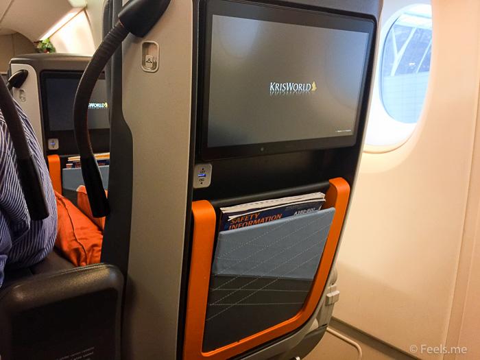 "Singapore Airlines PVG SIN Premium Economy 13.3"" Full HD Screen"