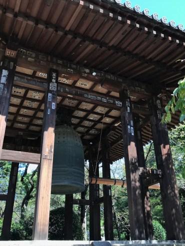 Bell inside Zojoji