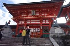 In front of the main gate at Fushimi Inari