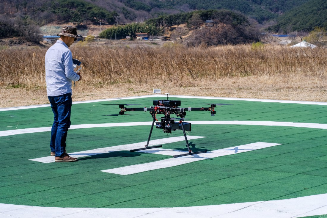 BA SOLUTIONS Anti-drone testing field