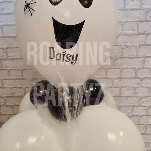 16″ Sweet Filled Balloon