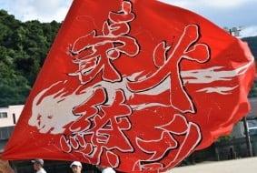 undoukai-slogan-yoji3