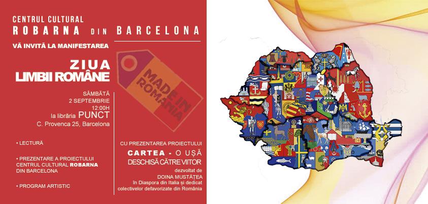 centru cultural barcelona