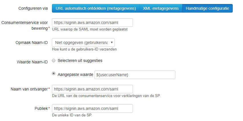 VMware Workspace ONE - howto configure SSO for Amazon Web