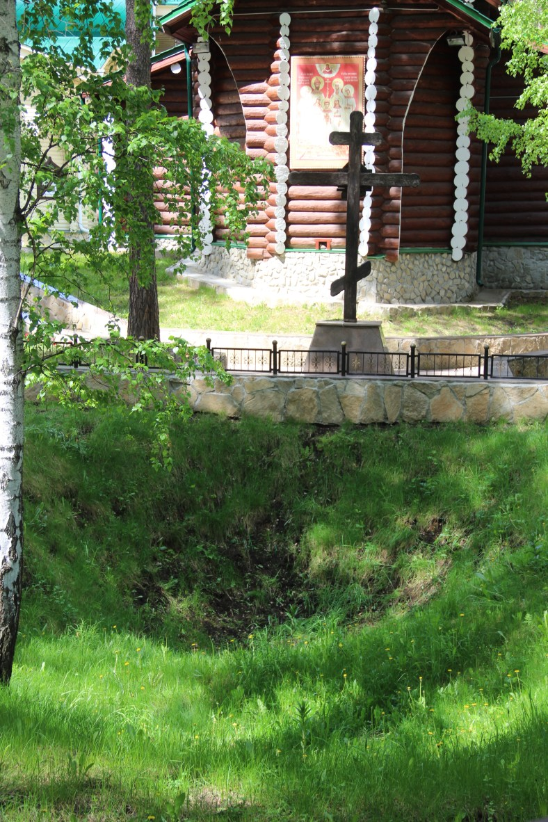 The Bungled Mineshaft (2)