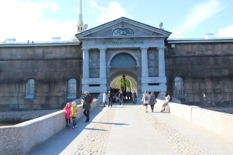 Peter & Paul Fortress - Main Entrance
