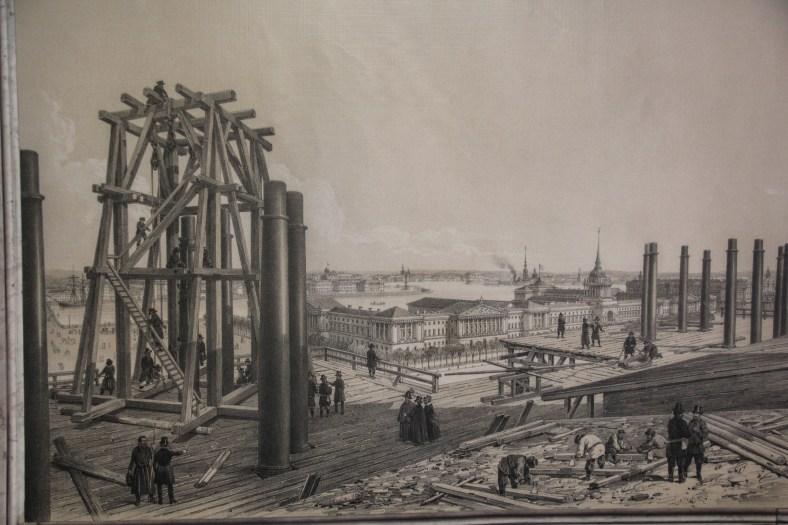 St Isaacs - Construction
