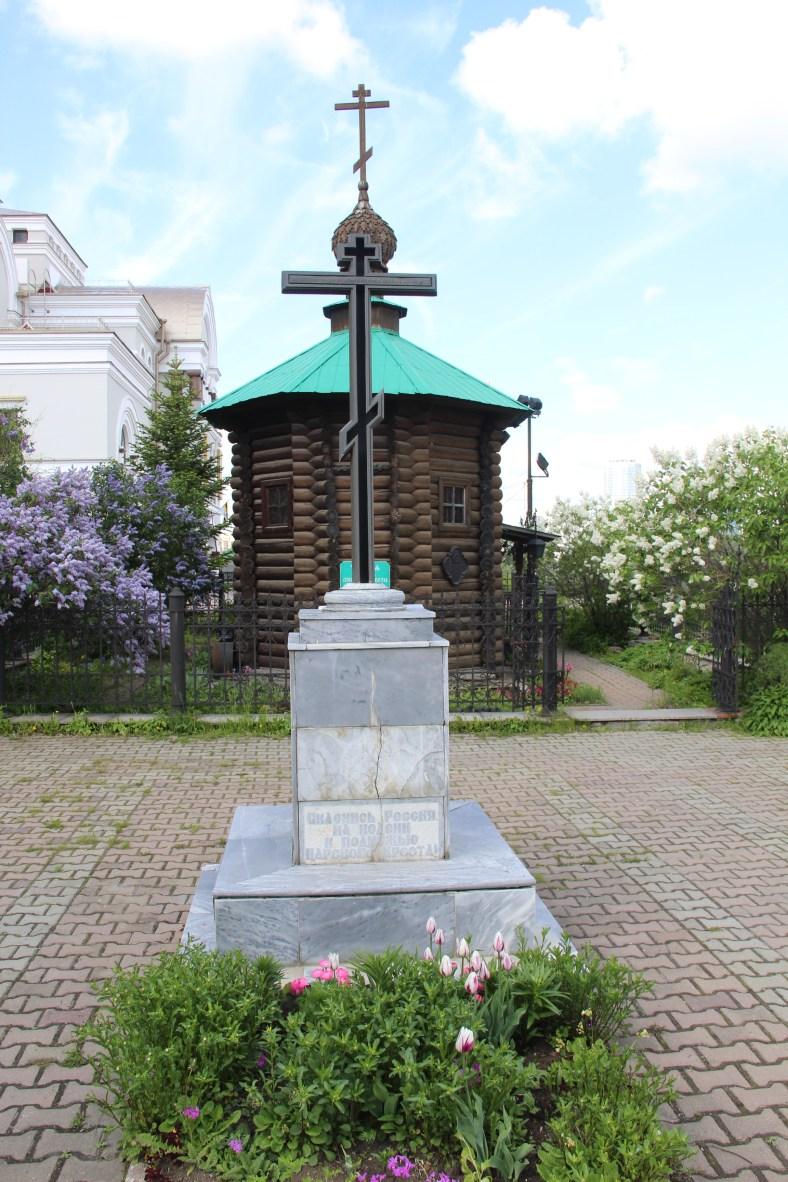 Ipatiev Chapel