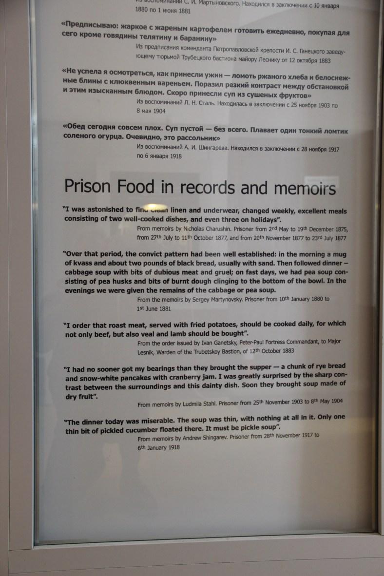Peter & Paul Fortress - Prison Menu