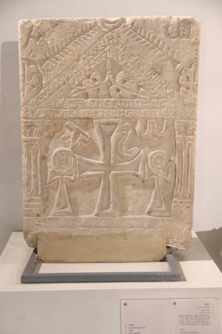 Coptic Museum (5)