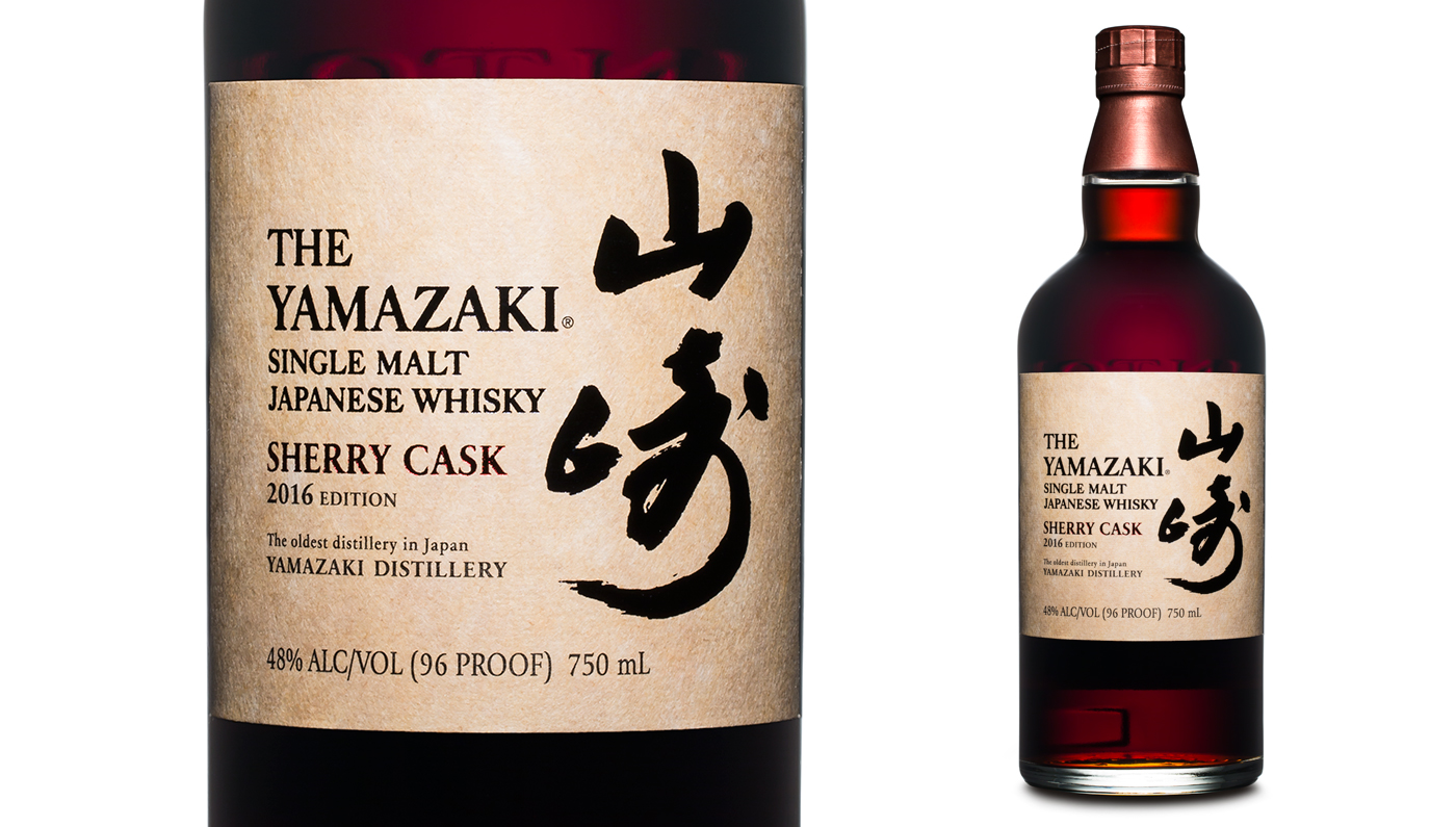Whisky Of The Week Yamazaki Sherry Cask 2016 Edition Single Malt Robb Report
