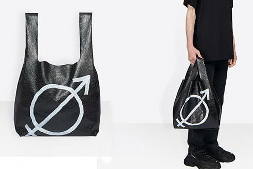bolsa la chida 1024x683 - Balenciaga lanza aretes de tapas de botellas de 8 mil pesos