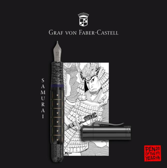 Captura de pantalla 2019 01 14 a las 15.08.26 - Faber-Castell crea una pluma para samuráis