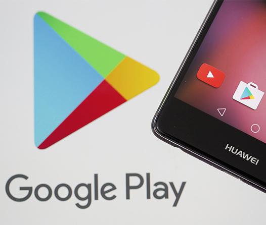 Plan B: Así será el nuevo sistema operativo de Huawei