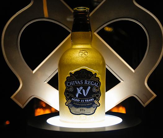 Chivas XV el whisky con reserva de 15 años que debes probar