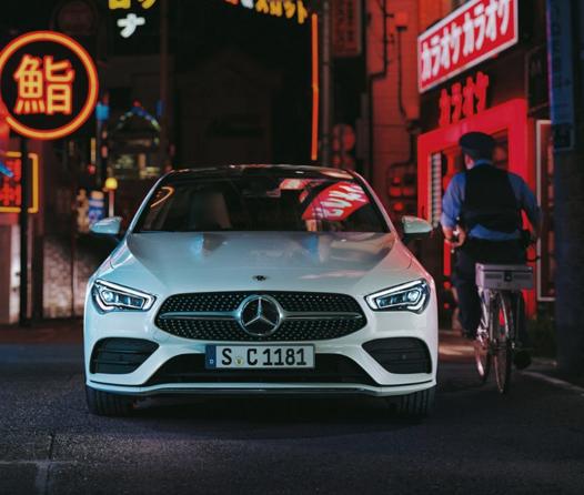 El nuevo CLA Coupé de Mercedes-Benz llega a México con mucho estilo