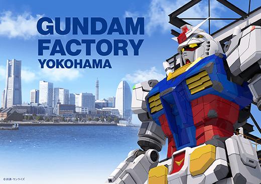 Un robot gigante invade Japón, se trata de un RX-78-2 Gundam