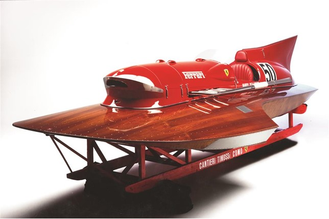 Ferrari Arno