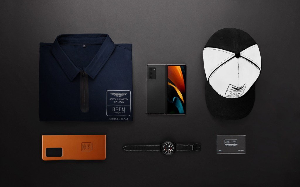 Samsung y Aston Martin lanzan una edición especial del Galaxy Z Fold 2 que va a estar en chino comprar