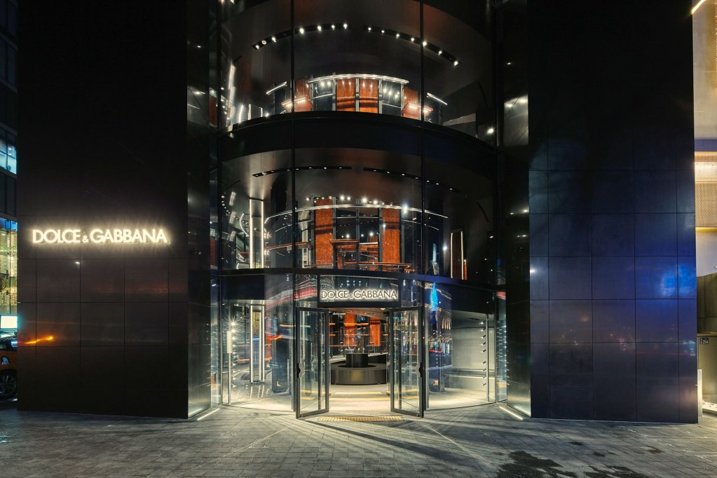 Seúl recibe a la nueva tienda insignia de Dolce & Gabbana y la arquitectura será el nuevo hot spot