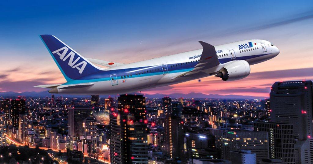 All Nippon Airlines revive la magia de viajar con sus vuelos escénicos