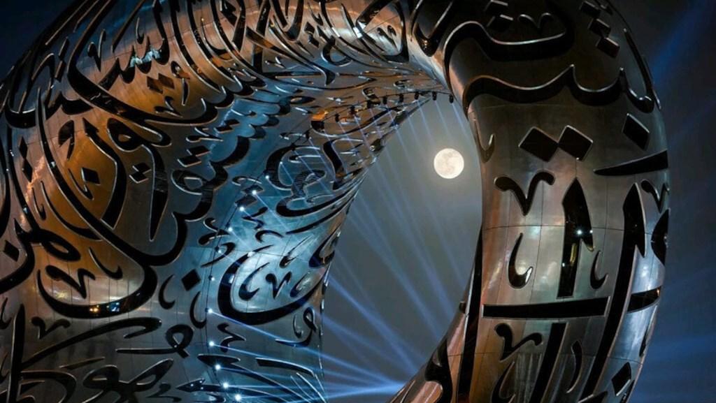 Cómo será y qué podrás ver en el Museo del Futuro que abrirá este año en Dubai