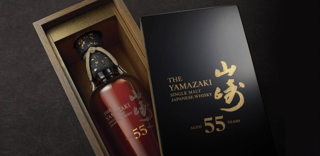 Whisky Yamazaky 55 años, foto tomada de internet.