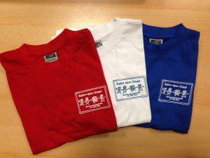 Schul-T-Shirts