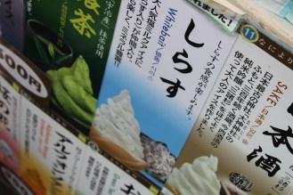 Ice cream flavor choices