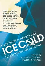 Ice Cold Cover many pixels