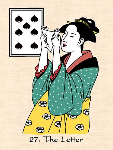 125dpi 27 japan letter