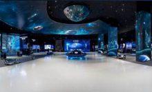 Centro de Exhibicio%CC%81n Galileo