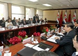 Consejo de Gobierno CR